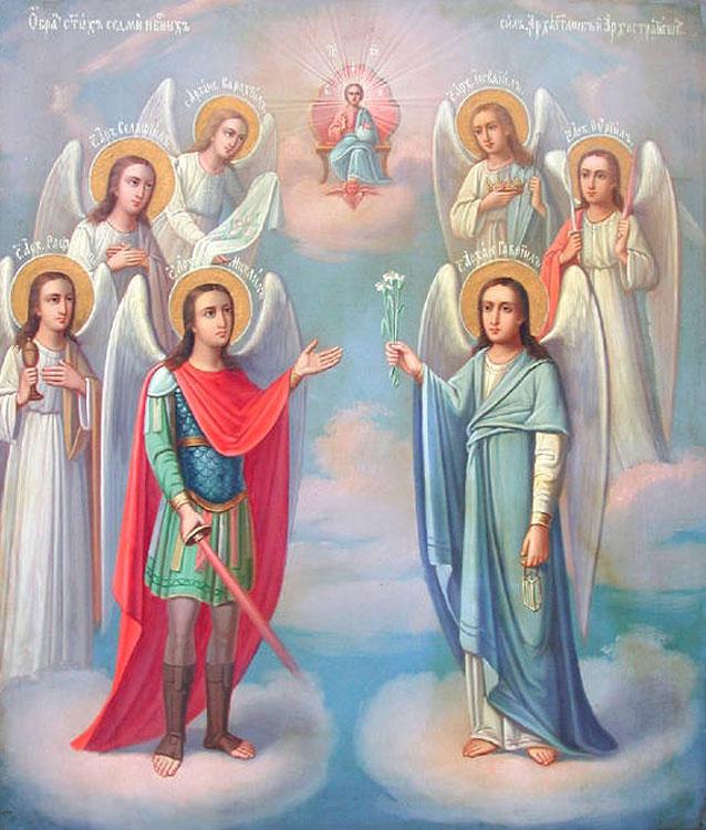 7archangels
